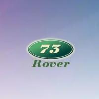 """Авторазбор """"Ровер 73"""""""