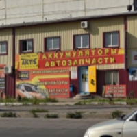 "Авторазбор ""Авторазбор на Громовой"""