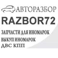 """Авторазбор """"Разбор на Дамбовской"""""""