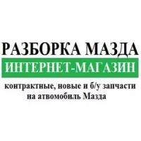 "Авторазбор ""Разбор на Пригородной"""