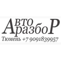 """Авторазбор """"Разбор на Республики"""""""