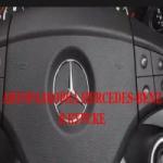 Авторазборка Mercedes