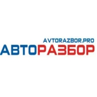 "Авторазбор ""АвтоРазбор на Лермонтова"""