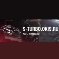 """Авторазбор """"S-Turbo"""""""