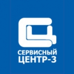 Сервисный центр-3