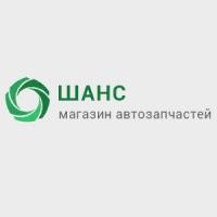 """Авторазбор """"ШАНС"""""""