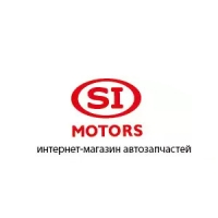 """Авторазбор """"SI-Motors"""""""