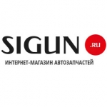 SIGUN