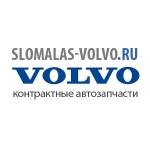 Slomalas-Volvo