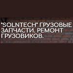 SolnTech