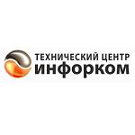 Техцентр Инфорком