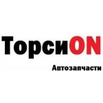 ТорсиON