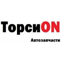 "Авторазбор ""ТорсиON"""