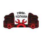 "Авторазбор ""ТракТехник"""