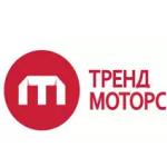 """Авторазбор """"ТРЕНД МОТОРС"""""""