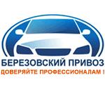 ТЦ Березовский привоз