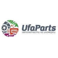 """Авторазбор """"Ufa-Parts"""""""