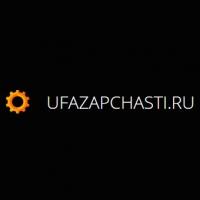 "Авторазбор ""Ufazapchasti.ru"""