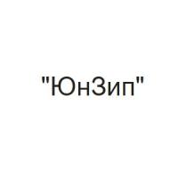 "Авторазбор ""ЮнЗип"""