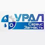 ТД УралСервисЗапчасть