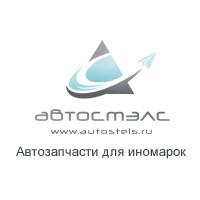 "Авторазбор ""Автостэлс"""