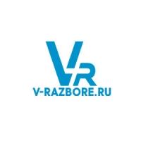 "Авторазбор ""V-Razbore.ru"""
