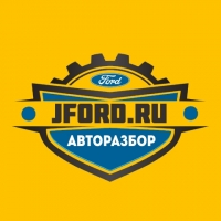 """Авторазбор """"JFORD"""""""