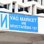 "Авторазбор ""VAG Market"""