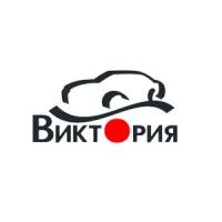 """Авторазбор """"Виктория (Октябрьской Революции)"""""""