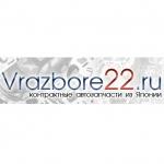 Vrazbore22