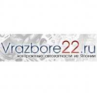 """Авторазбор """"Vrazbore22"""""""