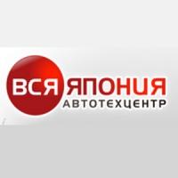 "Авторазбор ""Авторазбор на 10 лет Октября"""