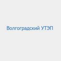 """Авторазбор """"Волгоградский УТЭП"""""""