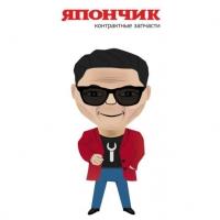 """Авторазбор """"Япончик (Кировская)"""""""