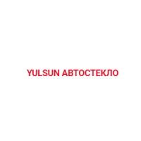 """Авторазбор """"YULSUN Автостекло"""""""
