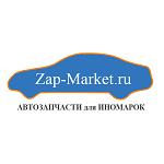 Зап-Маркет