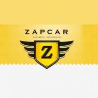 """Авторазбор """"ZapCar"""""""