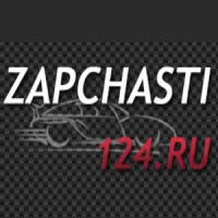 "Авторазбор ""Запчасти 124"""