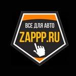 """Авторазбор """"Zappp.ru"""""""