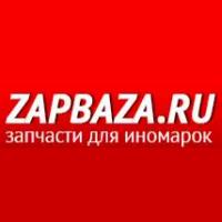 """Авторазбор """"Автозапчасти для иномарок № 2 на Станционной"""""""