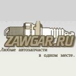 "Авторазбор ""Zawgar.ru"""